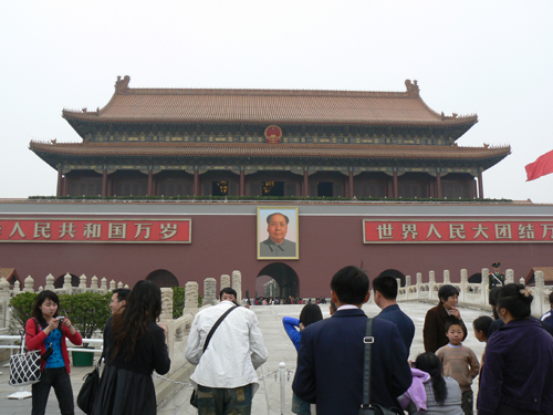 Mao-painting-outside-forbid