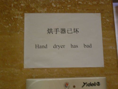 Xi'an-funny-sign