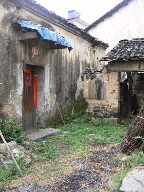 Gulin-farmer-village