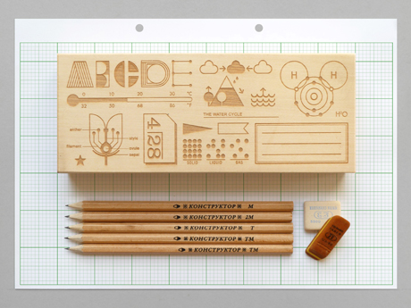 Pencilbox1c