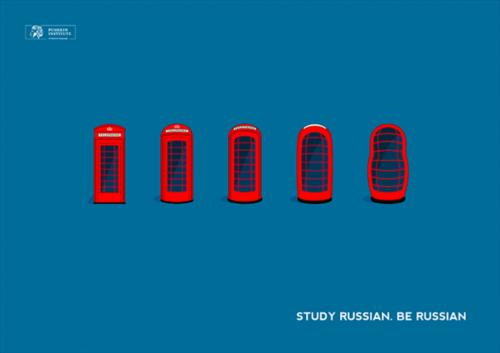 Russian-language-021-750x529